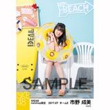 SKE48 2017年7月度 net shop限定個別ランダム生写真5枚セット 市野成美