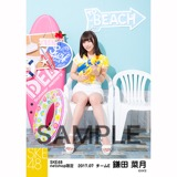SKE48 2017年7月度 net shop限定個別ランダム生写真5枚セット 鎌田菜月
