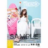 SKE48 2017年7月度 net shop限定個別ランダム生写真5枚セット 木本花音