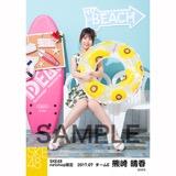 SKE48 2017年7月度 net shop限定個別ランダム生写真5枚セット 熊崎晴香