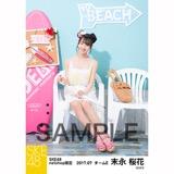 SKE48 2017年7月度 net shop限定個別ランダム生写真5枚セット 末永桜花