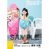 SKE48 2017年7月度 net shop限定個別ランダム生写真5枚セット 髙寺沙菜