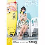 SKE48 2017年7月度 net shop限定個別ランダム生写真5枚セット 髙畑結希