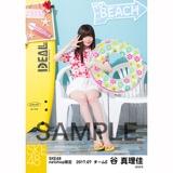 SKE48 2017年7月度 net shop限定個別ランダム生写真5枚セット 谷真理佳