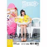 SKE48 2017年7月度 net shop限定個別ランダム生写真5枚セット 相川暖花