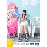 SKE48 2017年7月度 net shop限定個別ランダム生写真5枚セット 石黒友月