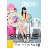 SKE48 2017年7月度 net shop限定個別ランダム生写真5枚セット 井上瑠夏