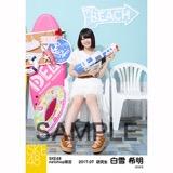SKE48 2017年7月度 net shop限定個別ランダム生写真5枚セット 白雪希明