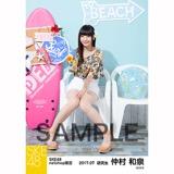 SKE48 2017年7月度 net shop限定個別ランダム生写真5枚セット 仲村和泉