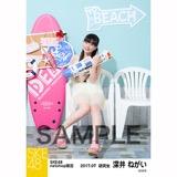 SKE48 2017年7月度 net shop限定個別ランダム生写真5枚セット 深井ねがい