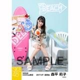 SKE48 2017年7月度 net shop限定個別ランダム生写真5枚セット 森平莉子