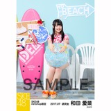 SKE48 2017年7月度 net shop限定個別ランダム生写真5枚セット 和田愛菜