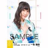 SKE48 2017年8月度 net shop限定個別生写真「浴衣」5枚セット 一色嶺奈