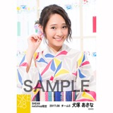 SKE48 2017年8月度 net shop限定個別生写真「浴衣」5枚セット 犬塚あさな