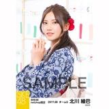 SKE48 2017年8月度 net shop限定個別生写真「浴衣」5枚セット 北川綾巴