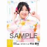 SKE48 2017年8月度 net shop限定個別生写真「浴衣」5枚セット 杉山愛佳