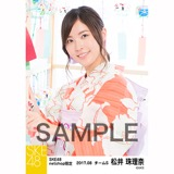 SKE48 2017年8月度 net shop限定個別生写真「浴衣」5枚セット 松井珠理奈