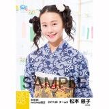 SKE48 2017年8月度 net shop限定個別生写真「浴衣」5枚セット 松本慈子