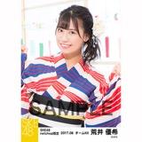 SKE48 2017年8月度 net shop限定個別生写真「浴衣」5枚セット 荒井優希