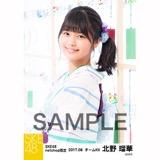 SKE48 2017年8月度 net shop限定個別生写真「浴衣」5枚セット 北野瑠華