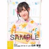 SKE48 2017年8月度 net shop限定個別生写真「浴衣」5枚セット 白井琴望
