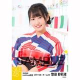 SKE48 2017年8月度 net shop限定個別生写真「浴衣」5枚セット 惣田紗莉渚
