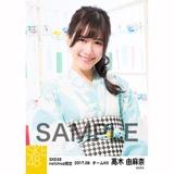 SKE48 2017年8月度 net shop限定個別生写真「浴衣」5枚セット 高木由麻奈
