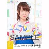 SKE48 2017年8月度 net shop限定個別生写真「浴衣」5枚セット 高柳明音