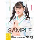 SKE48 2017年8月度 net shop限定個別生写真「浴衣」5枚セット 竹内彩姫