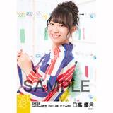 SKE48 2017年8月度 net shop限定個別生写真「浴衣」5枚セット 日高優月