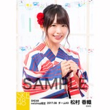 SKE48 2017年8月度 net shop限定個別生写真「浴衣」5枚セット 松村香織