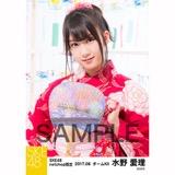 SKE48 2017年8月度 net shop限定個別生写真「浴衣」5枚セット 水野愛理