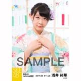 SKE48 2017年8月度 net shop限定個別生写真「浴衣」5枚セット 浅井裕華