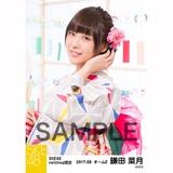 SKE48 2017年8月度 net shop限定個別生写真「浴衣」5枚セット 鎌田菜月