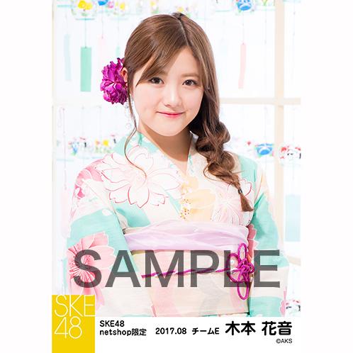 SKE48 2017年8月度 net shop限定個別生写真「浴衣」5枚セット 木本花音