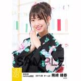 SKE48 2017年8月度 net shop限定個別生写真「浴衣」5枚セット 熊崎晴香