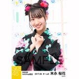 SKE48 2017年8月度 net shop限定個別生写真「浴衣」5枚セット 末永桜花