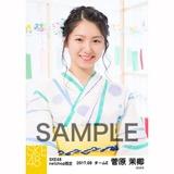 SKE48 2017年8月度 net shop限定個別生写真「浴衣」5枚セット 菅原茉椰