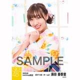SKE48 2017年8月度 net shop限定個別生写真「浴衣」5枚セット 須田亜香里