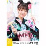 SKE48 2017年8月度 net shop限定個別生写真「浴衣」5枚セット 髙寺沙菜