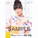 SKE48 2017年8月度 net shop限定個別生写真「浴衣」5枚セット 福士奈央