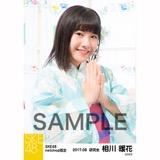 SKE48 2017年8月度 net shop限定個別生写真「浴衣」5枚セット 相川暖花