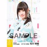 SKE48 2017年8月度 net shop限定個別生写真「浴衣」5枚セット 石川咲姫