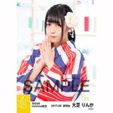 SKE48 2017年8月度 net shop限定個別生写真「浴衣」5枚セット 大芝りんか