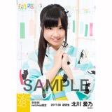 SKE48 2017年8月度 net shop限定個別生写真「浴衣」5枚セット 北川愛乃