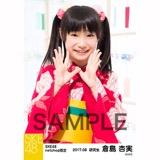 SKE48 2017年8月度 net shop限定個別生写真「浴衣」5枚セット 倉島杏実