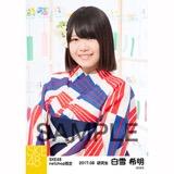 SKE48 2017年8月度 net shop限定個別生写真「浴衣」5枚セット 白雪希明