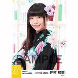 SKE48 2017年8月度 net shop限定個別生写真「浴衣」5枚セット 仲村和泉