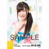 SKE48 2017年8月度 net shop限定個別生写真「浴衣」5枚セット 野々垣美希