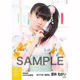 SKE48 2017年8月度 net shop限定個別生写真「浴衣」5枚セット 深井ねがい